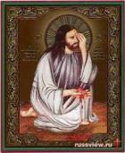 Иисус плачущий об абортах
