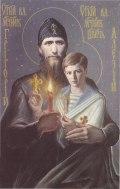 Распутин и Алексей
