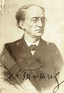 Тютчев Федор Иванович